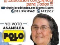 Listas del POLO DEMOCRÁTICO ALTERNATIVO  en Santander